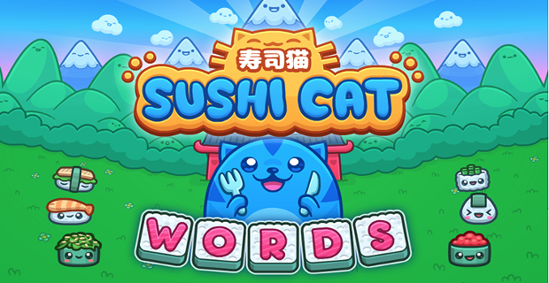 Now Available: Sushi Cat Words